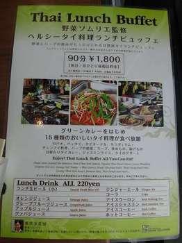 s-DSC01907.jpg
