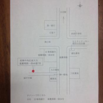 s-IMG_3361.jpg